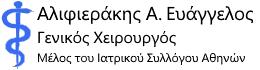 Αλιφιεράκης Ευάγγελος